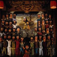 <em>Alibaba a čtyři<em>c</em>et loupežníků</em> (1994) par Naivní divadlo Libere<em>c</em> (Libere<em>c</em>, République t<em>c</em>hèque), mise en s<em>c</em>ène : Tomáš Dvořák, s<em>c</em>énographie : Ivan Nesveda