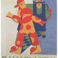 <em>Balli Plastici</em> (1917-1918) by the Futurist artist Fortunato Depero (1892-1960), performed by Vittorio Podrecca's theatre, Teatro dei Piccoli. Photo courtesy of Istituto per i Beni Marionettistici e il Teatro Popolare (Turin, Italy)