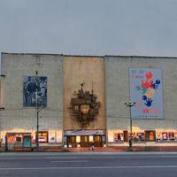 Front exterior (photo: 2013) of the Gosudarstvenny academichesky tsentralny teatr kukol imeni S.V. Obraztsova. Photo courtesy of Collection: Gosudarstvenny akademichesky tsentralny teatr kukol imeni S.V. Obraztsova, Puppetry Museum (Moscow, Russia)