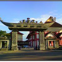 ISI Surakarta (Institut Seni Indonesia, Institut indonésien des arts, Surakarta), Jl. <em>Ki</em> Hajar Dewantara 19, Kentingan, Jebres, Surakarta, Java, Indonésie. Photo réproduite avec l'aimable autorisation de UNIMA-Indonesia
