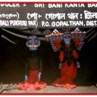 Putala na<em>c</em>h, marionnettes à fils d'Assam, en Inde. Photo réproduite avec l'aimable autorisation de Sampa Ghosh