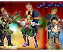 Illustration of puppeteer and puppets from the puppet theatre group, Coopérative Masrah Arous Wahran (<em>Or</em>an [Arabi<em>c</em>: <em>Wahrān</em>], Algeria). Photo: Houari Abdelkhalek